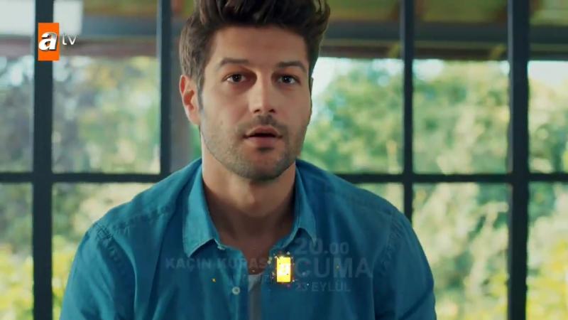 Бывалый Kaçın Kurası с Серхатом Теоманом промо