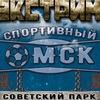 Экстрим-кросс в Омске