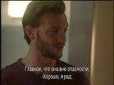 Израильский сериал - Джонни и рыцари Галилеи е07