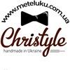 Інтернет-магазин CHRISTYLE метелики на шию