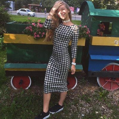 Алина Жемалетдинова