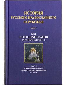 интернет магазин христианская книга москва
