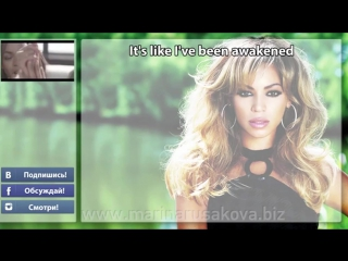 Halo Beyoncé - перевод песни. Песни на английском
