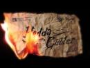 Hedda Gabler [trailer]