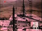 И на Марсе будут яблони цвести Владимир Трошин