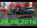 Новая Подборка Аварий и ДТП 18+ Август 2016    Кучеряво Едем