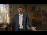 Однажды в России Вадим Галыгин - Квартира в Москве