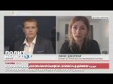 Куда возвращать золото скифов: в Амстердаме в суде столкнулись представители России и Украины