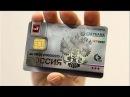 Биометрические паспорта и отмена наличных денег