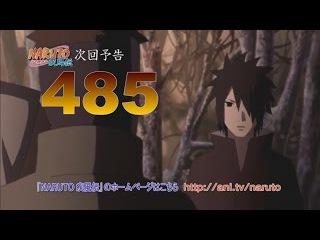Наруто 485 серия Трейлер - Naruto Shippuden Episode 485