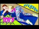 Известная фитнес-блогер Екатерина Буйда занимается в комбинезонах от KOMBEZZ