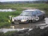 АУДИ А6 quattro и АУДИ 100 quattro Audi A6 quattro &amp Audi 100