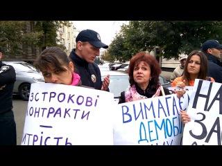 Жены украинских солдат требуют от киевской полиции, чтобы те заменили их мужей на Восточном фронте