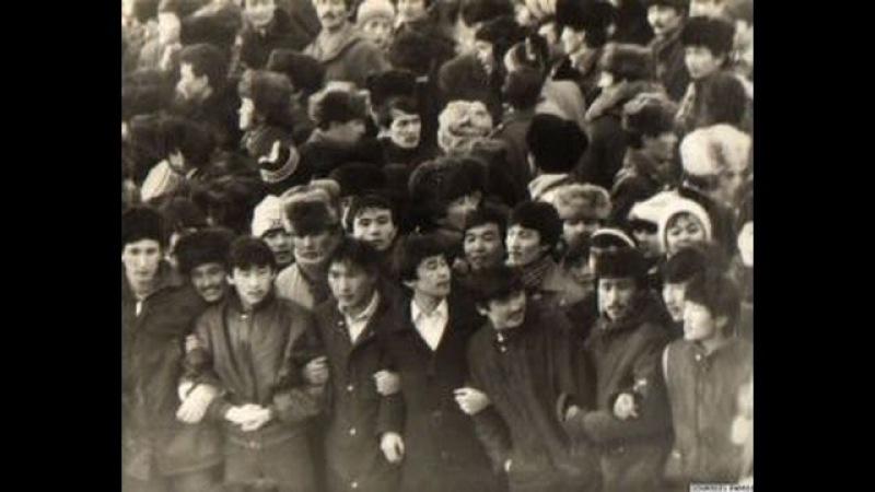 Уникальные кадры с митинга 1986 в Алматы.