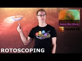 After Effects Basic Rotoscoping Tutorial with Mocha AE
