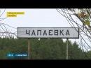 На Черкащині за півроку перейменували лише 3 з 19 населених пунктів