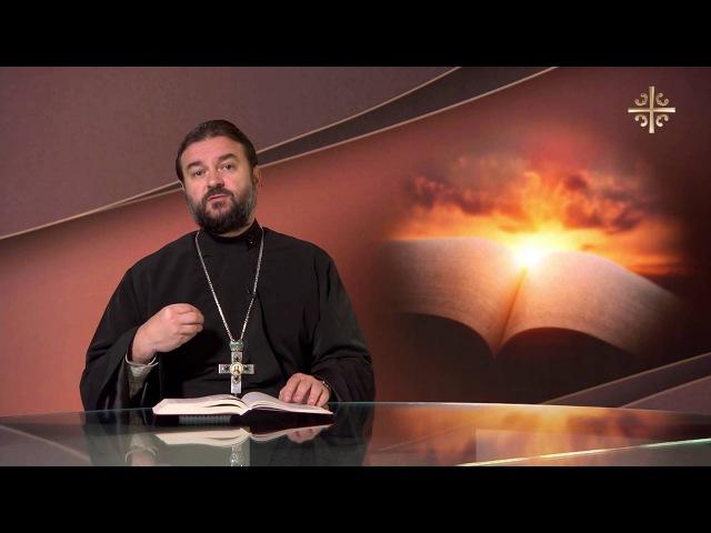 У лукавого три вида оружия плоть чудо и власть Евангелие дня