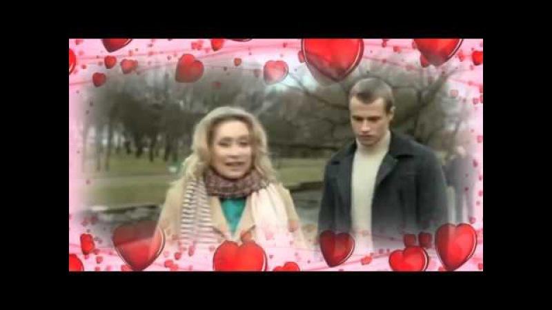 Не по возрасту Любовь Юлия Каlina
