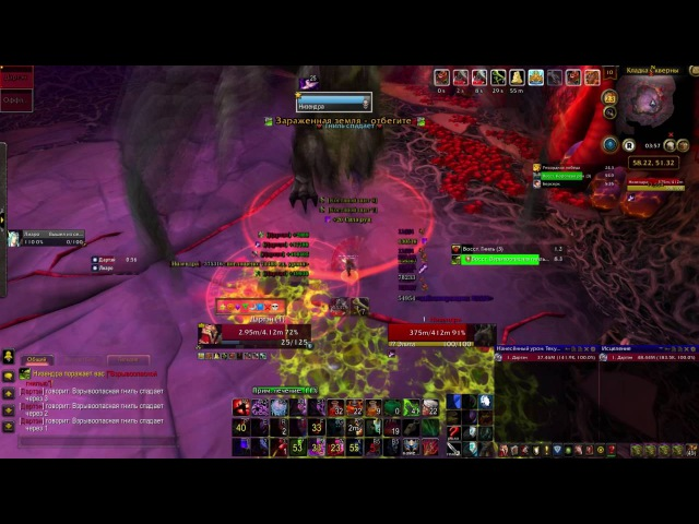 Nythendra solo 10N (before enrage)