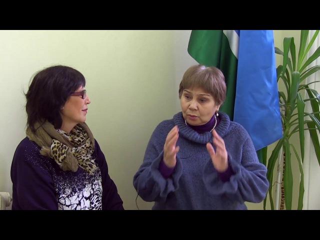Интервью с поэтессой Кларой Кучковской в Тюмени. Сибирские татары