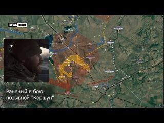 Экстренное включение: раненый боец рассказал о попытке прорыва ВСУ