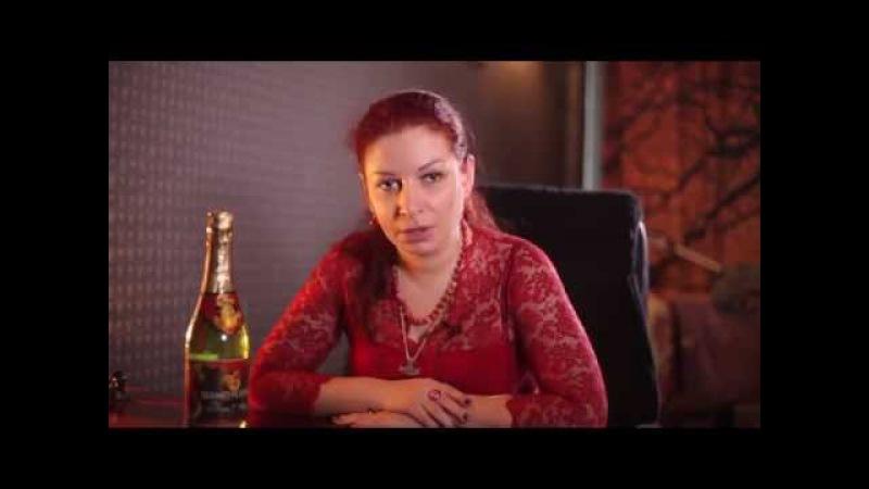 Ведьма Алена Полынь: Лечение алкоголизма