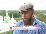 Новости Ярославля. Коротко о главном 22.08.2016
