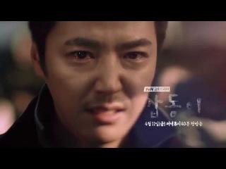tvN New 금토드라마 갑동이 : 트레일러영상