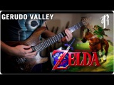 Zelda Ocarina of Time Gerudo Valley - Metal Cover  RichaadEB