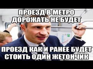 Виталий Кличко и умные мысли