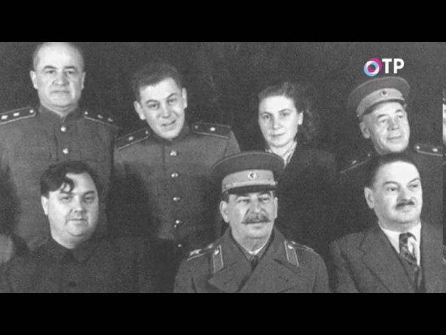 Программа Леонида Млечина Вспомнить все Степан Микоян и Василий Сталин