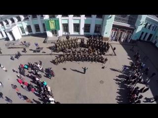 Ансамбль песни и пляски имени А. В. Александрова