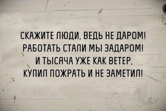 Денисова отозвала свою подпись под проектом постановления о моем увольнении, - Розенко - Цензор.НЕТ 1354
