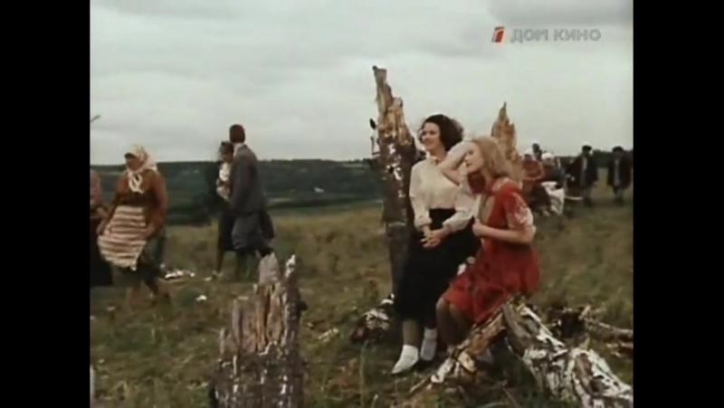 Ещё до войны. (1982).