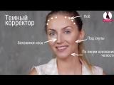 Как похудеть в лице