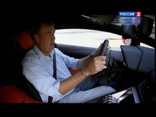 Top Gear - 18 сезон 1 серия (Джереми, Ричард и Джеймс устраивают забег суперкаров по Италии) [перевод Россия 2]