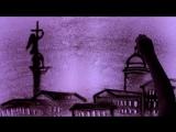 Театр Песочной Анимации