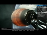 Запуск и Посадка Falcon 9