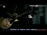 Jang Geun Suk - Let Me Cry (Special Russian subtitles)