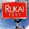 """""""Ruka Fest"""" Сноуборд поездки в Финляндию ( Рука)"""