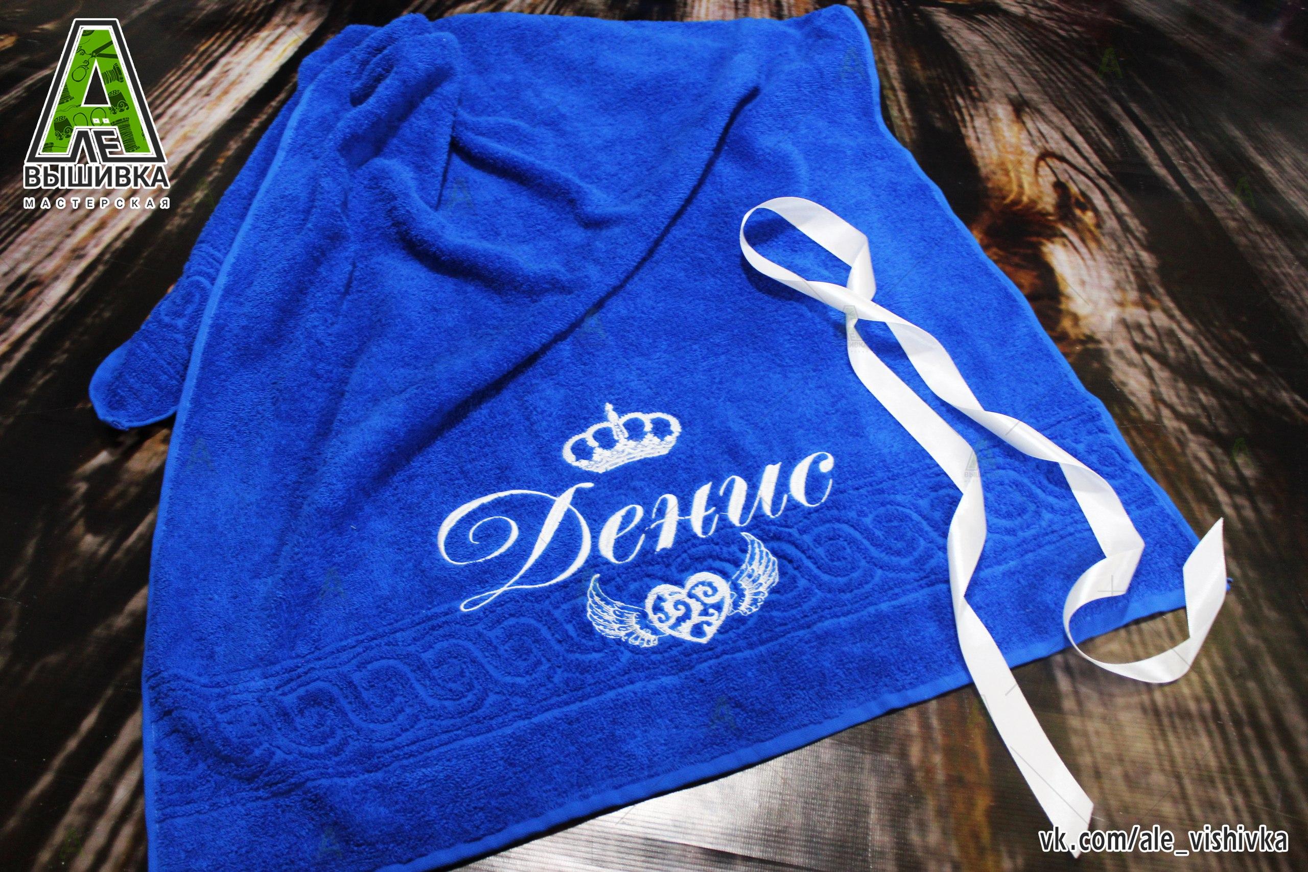 Синее полотенце