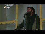 Conociendo al Estado Islámico de Irak y el Levante (Parte 7)
