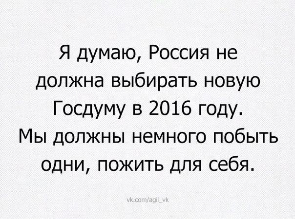 https://pp.vk.me/c636026/v636026365/a912/60GpZaqjrj4.jpg