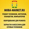 Ремонт сотовых телефонов iPhone в Новосибирске