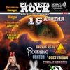 16 апреля Planeta Rock 2016! Mona Club