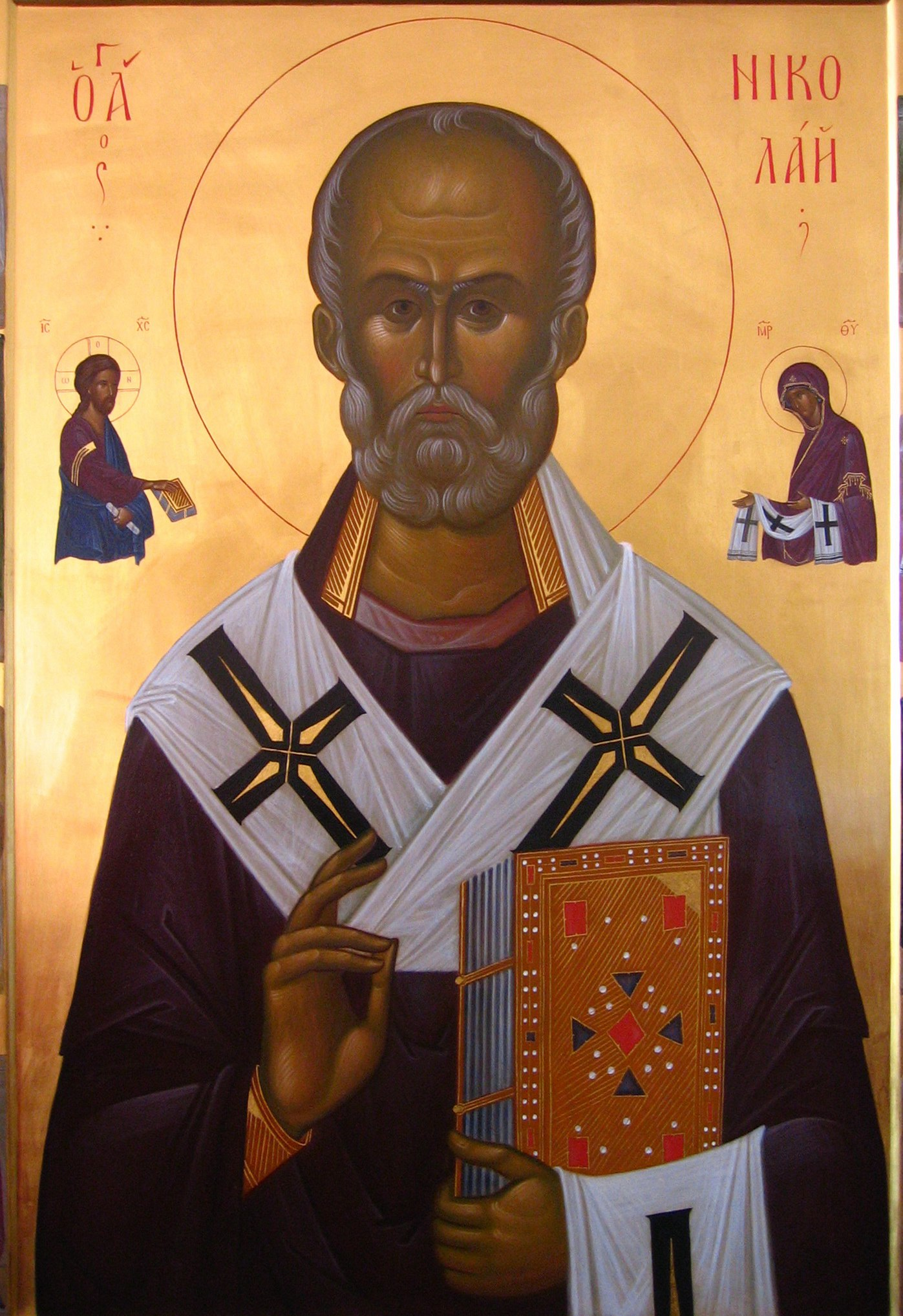 Cвятитель Николай Чудотворец, архиепископ Мир Ликийских ...