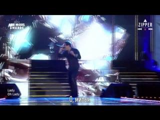 Miljenko Matijevic (SteelHeart) - She's Gone [рус.саб]