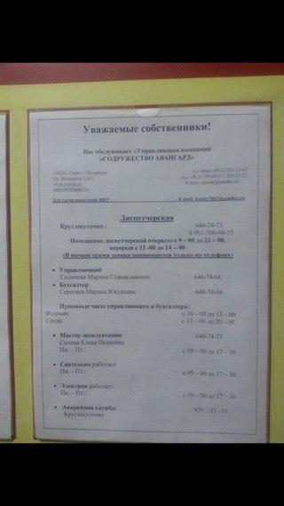 Временная регистрация на кондратьевском последствия при временной регистрации несовершеннолетнего ребенка