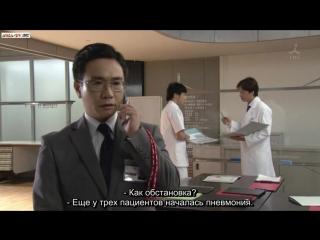 Общая терапия Япония 10
