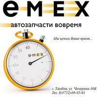 ru автозапчасти emex